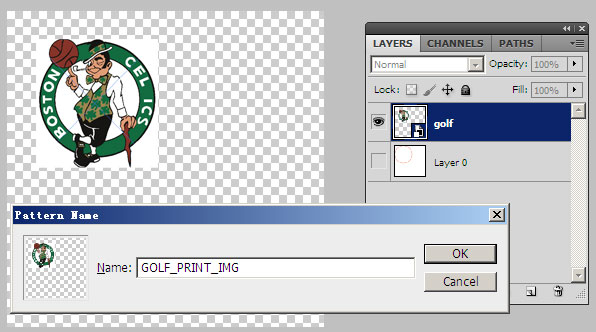 golf ball print template 11